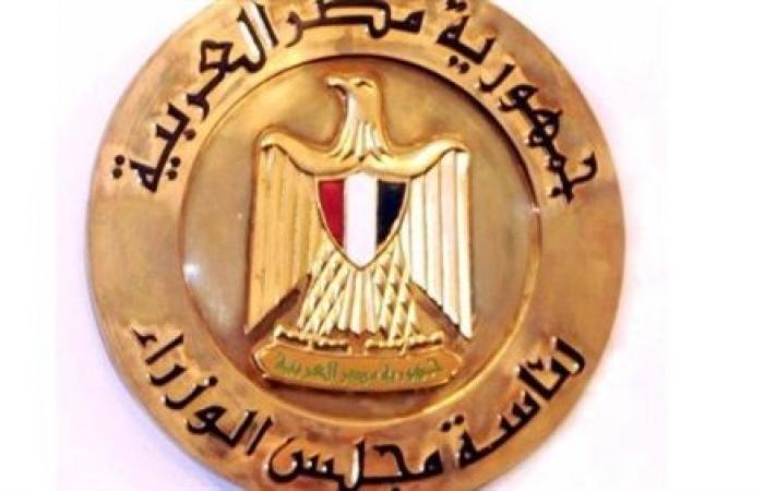 مجلس الوزراء يرد على الشائعات – جريدة الأهالي المصرية
