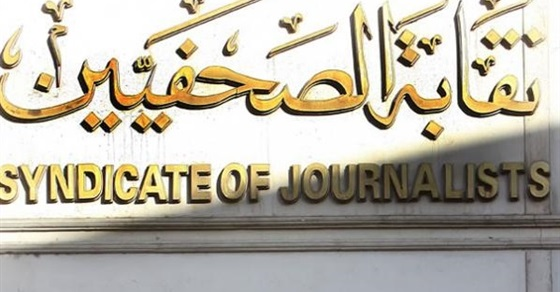 """""""لائحة العقوبات"""" بين المجلس الأعلى لتنظيم الإعلام و نقابة الصحفيين – جريدة الأهالي المصرية"""