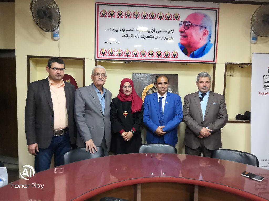 وفد من نقابة الصحفيين الفلسطينين يزور التجمع – جريدة الأهالي المصرية