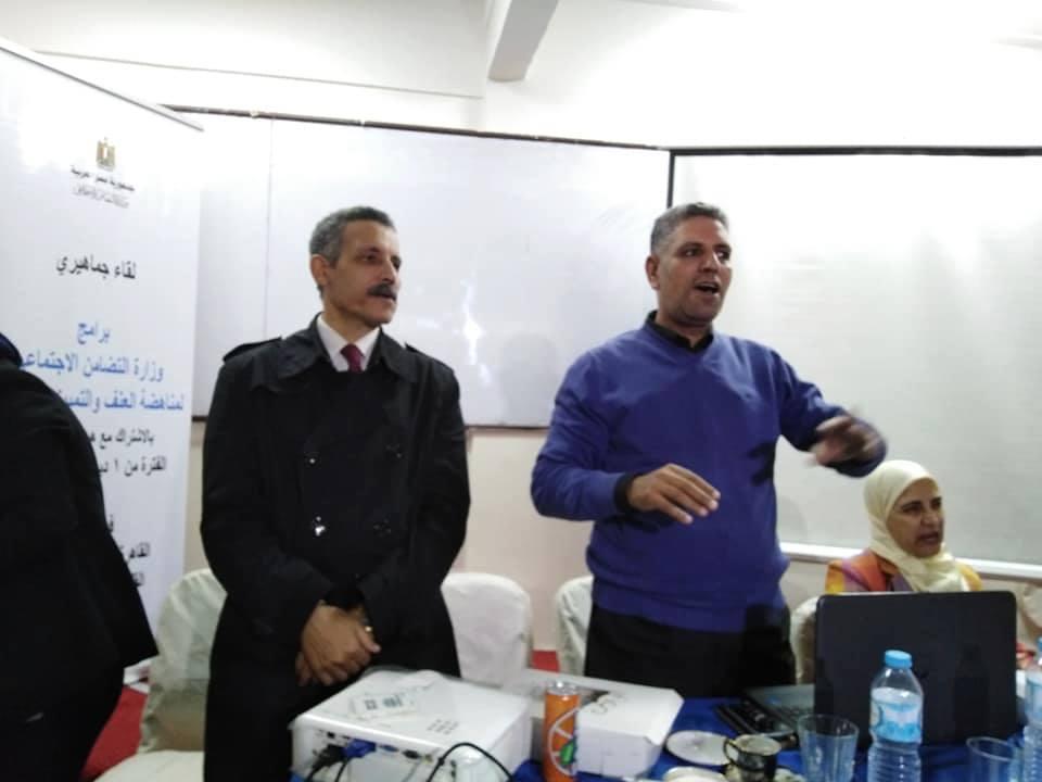 تضامن الاسكندرية تنظم لقاءات لمناهضة العنف ضد المرأة – جريدة الأهالي المصرية